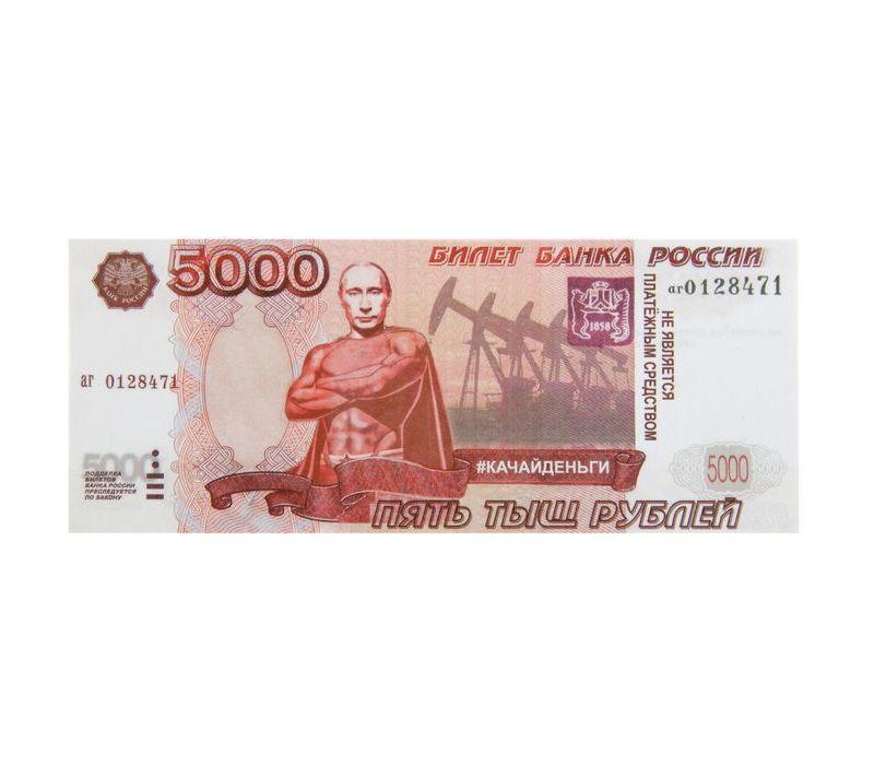 этом картинки пачки денежных купюр с двух сторон такой политикой только